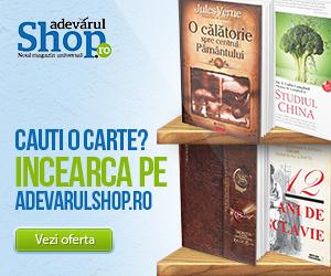 AdevarulShop.ro - Premium
